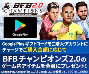 BFB_CP_300x250.jpg