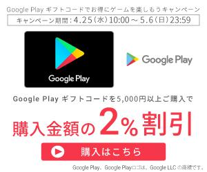 google_banner_300x250.jpg