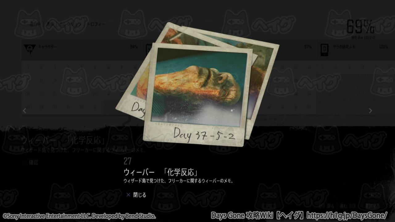 キャラクター27.jpg