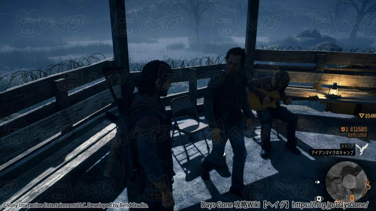 キャンプのギター弾き2.jpg