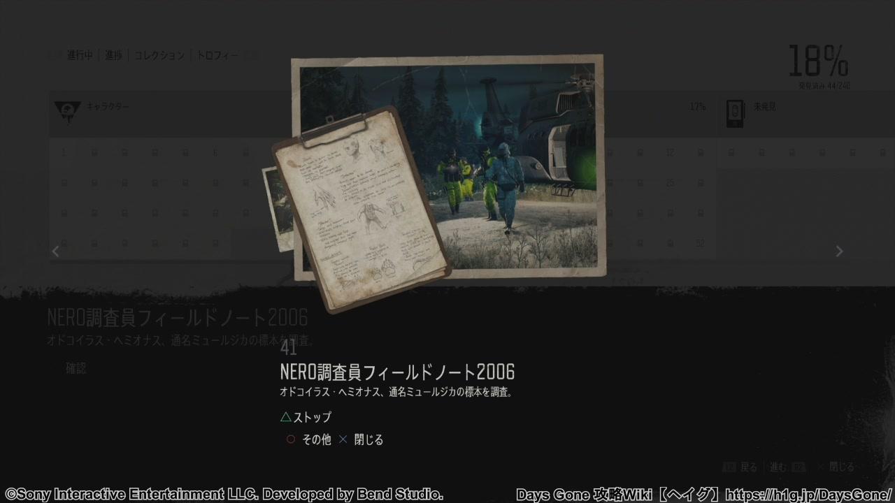 NEROの情報41.jpg
