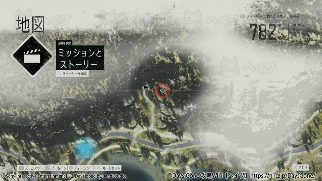 ポリタンク24-2.jpg