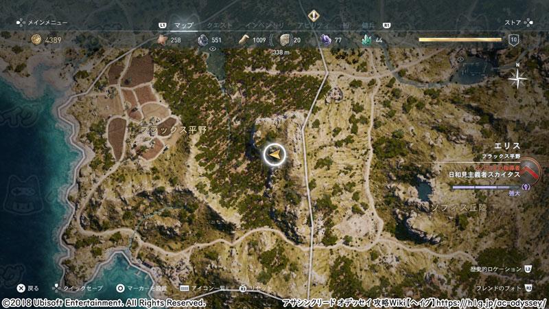 ケンタウロスの平原1.jpg