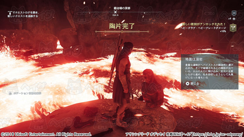 地面は溶岩2.jpg
