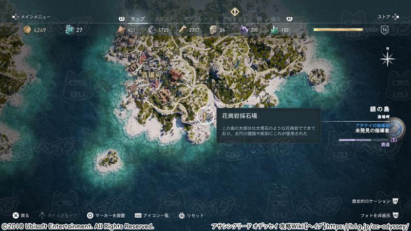 大理石への熱意1.jpg