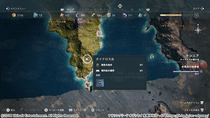 精密な地図1.jpg