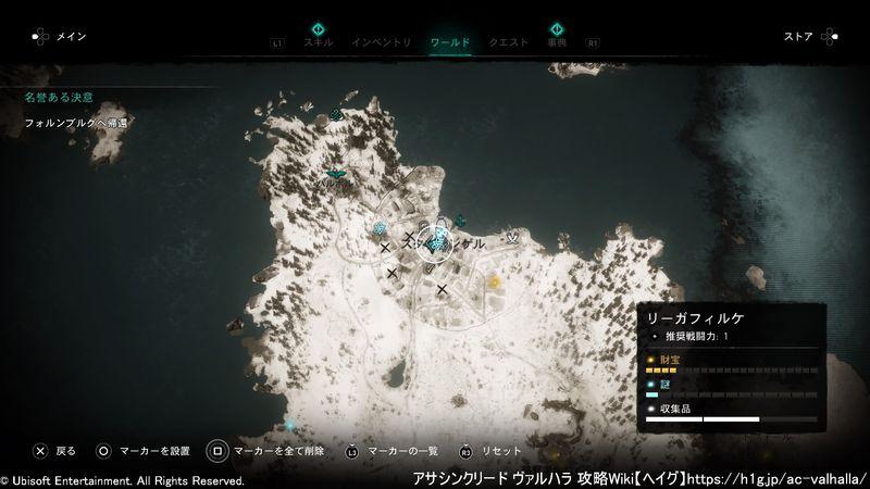 謎02.jpg