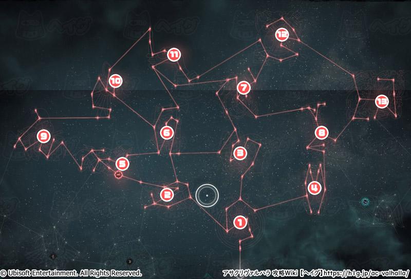 【アサクリヴァルハラ】熊属性(近接特化)|スキル【ヘイグ攻略まとめWiki】