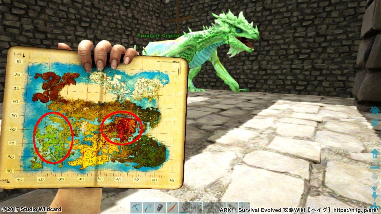恐竜 アイルズ Ark クリスタル