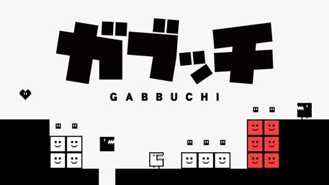 Gabucchi.jpg