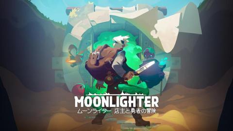 Moonlightre.jpg