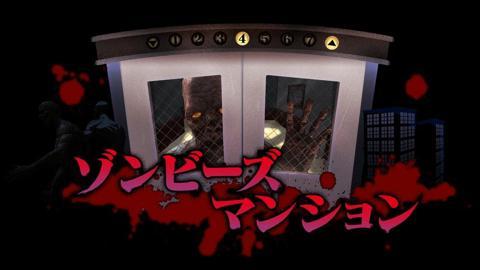 ZombiesM.jpg