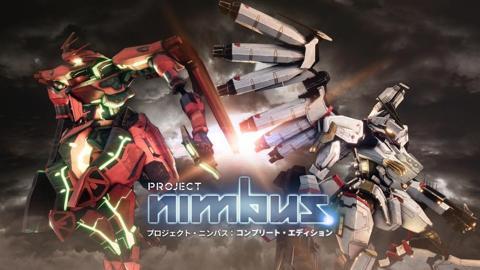 ProjectNimbus.jpg