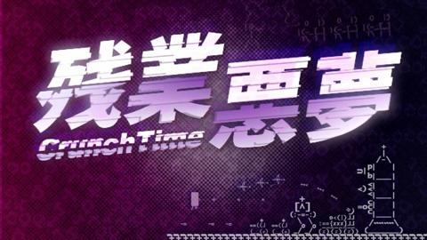 CrunchTime.jpg
