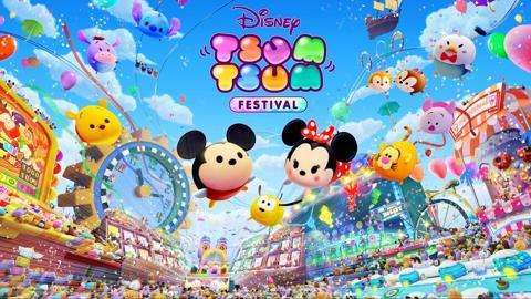 DisneyTsumtsum.jpg