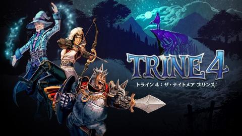 Trine4.jpg