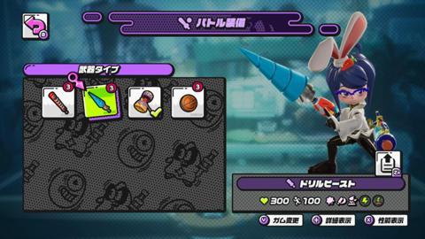 NinjalaSS_002.jpg
