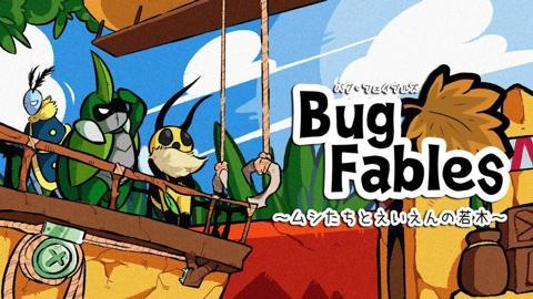 BugFables.jpg