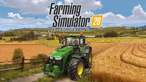 FarmingSim20.jpg