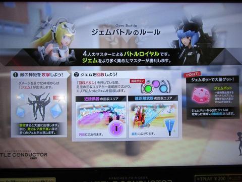 武装神姫009.jpg
