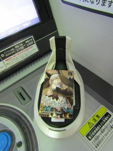 武装神姫004.jpg