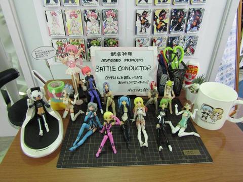 武装神姫002.jpg