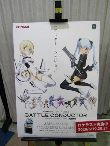 武装神姫001.jpg