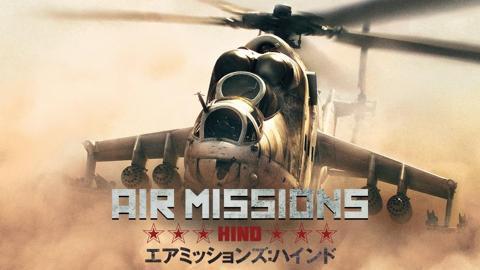 AirMissionsHIND.jpg