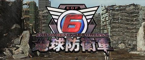 EDF6.jpg