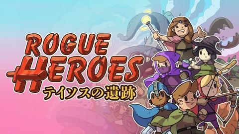 RogueHeroes.jpg
