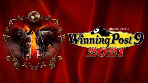 WinningPost9_2021.jpg