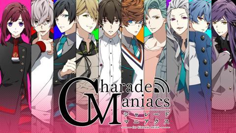 CharadeManiacs.jpg