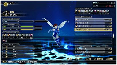Megami5-E.png