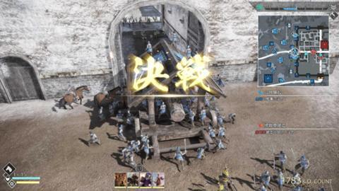 Shin Sangokumusou 8 Empires_screenshot04.jpg