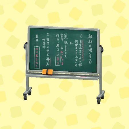 こくばん2.jpg