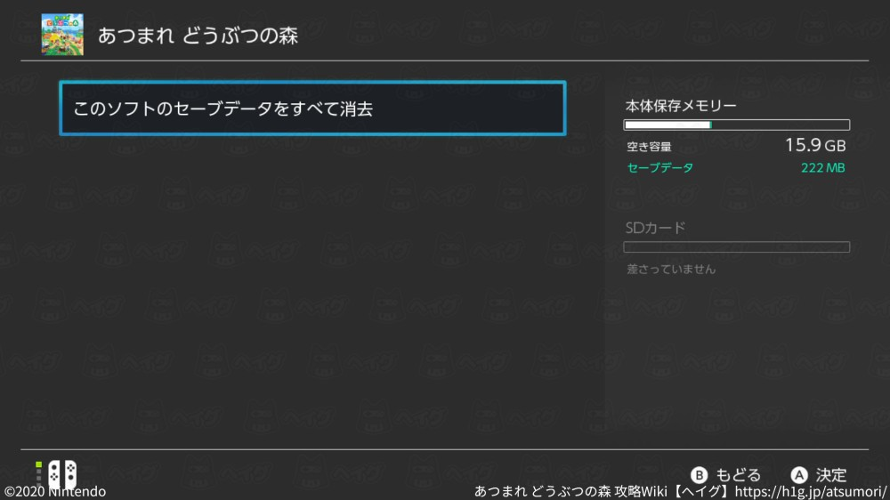島民代表データ4.jpg