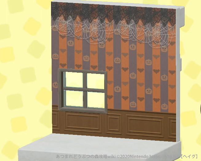 ハロウィンなかべ.jpg