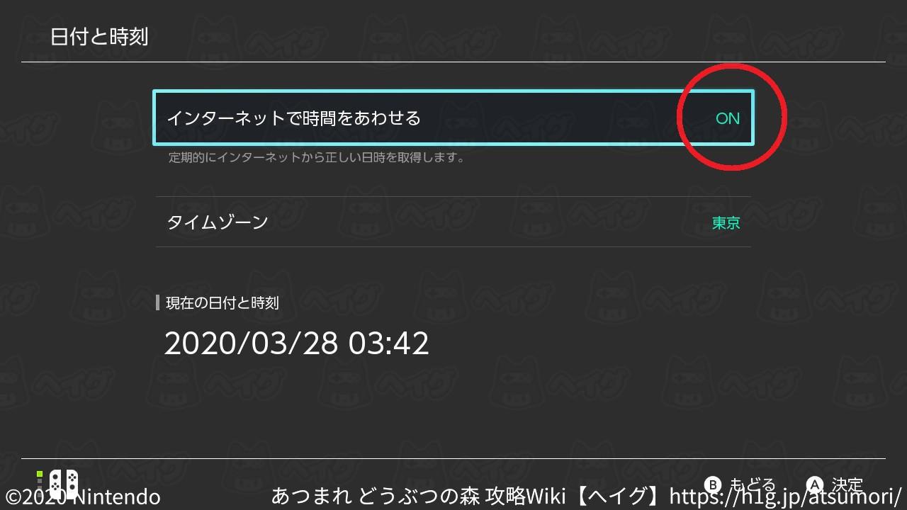 時間操作3.jpg