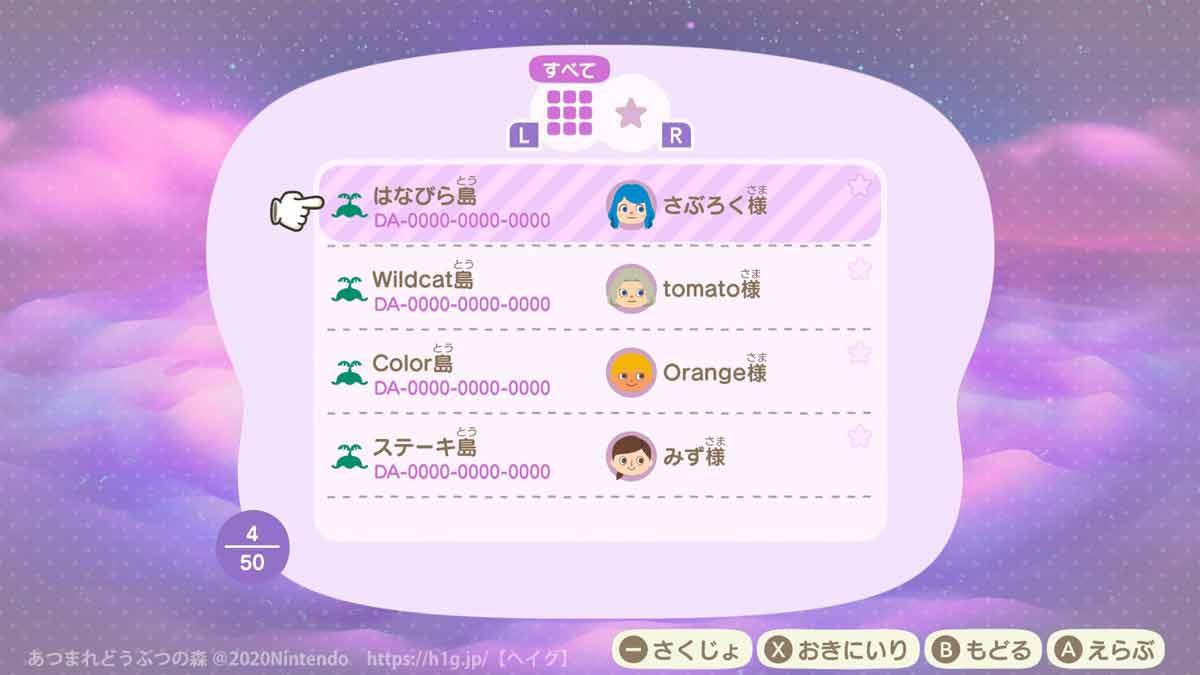 夢見2.jpg