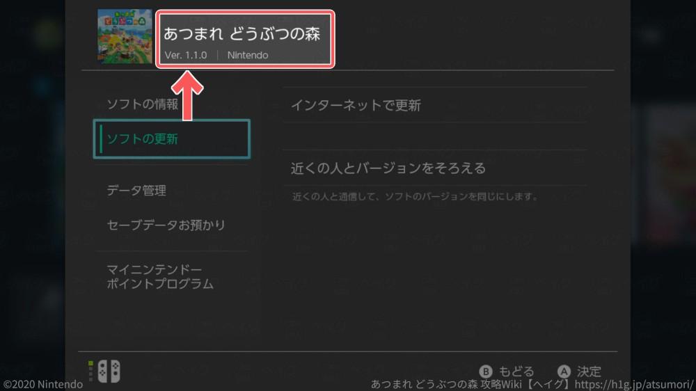発売日アップデート_1.jpg