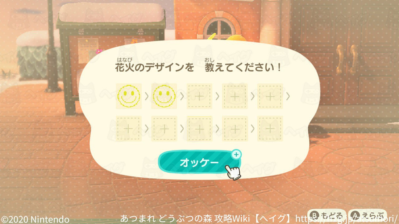 花火大会3.jpg