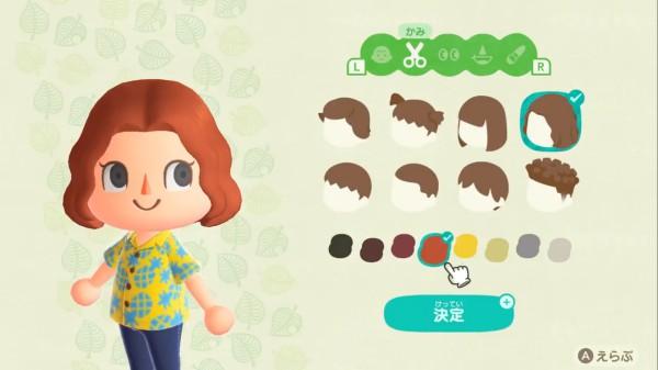 髪型・髪色.jpg
