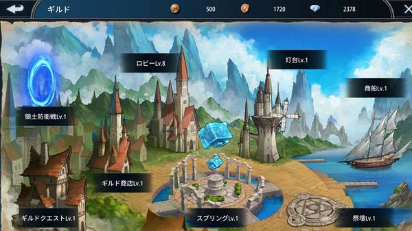 aurakingdom2-guild-005.jpg