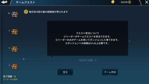 aurakingdom2-teamq-001.jpg