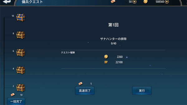 aurakingdom2-yoheiq-001.jpg