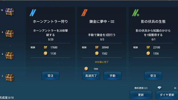 aurakingdom2-kensyoq-001.jpg