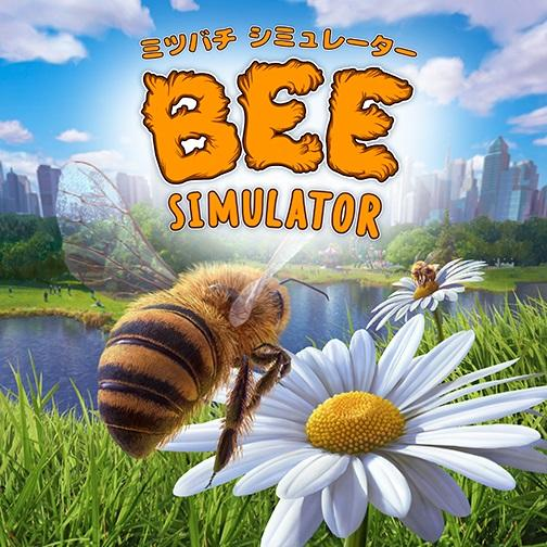ミツバチシミュレーター 攻略Wiki【ヘイグ攻略まとめWiki】