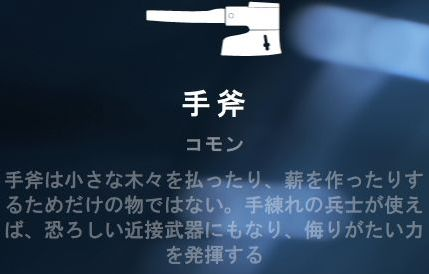 combat02.jpg