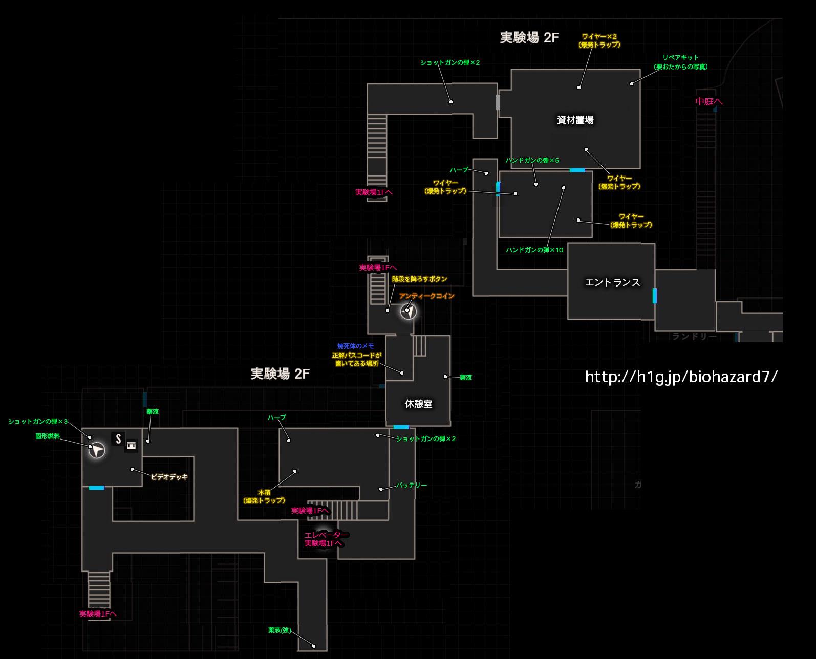実験場2F.jpg