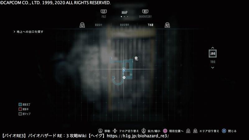 マップ バイオ ハザード re3 攻略 【バイオハザードRE3】地下施設から研究所の攻略|チャート6【バイオRE3】|ゲームエイト